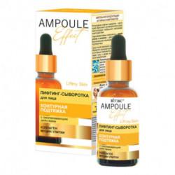 Ampoule Effect. Лифтинг-сыворотка для лица, Контурная подтяжка, с омолаживающим действием, 30 мл