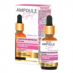 Ampoule Effect. Сыворотка-корректор для лица против пигментации и купероза с осветляющим действием, 30 мл