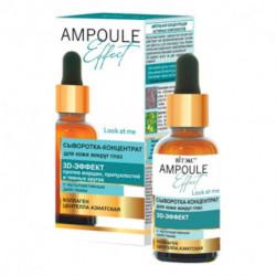 Ampoule Effect. Сыворотка-концентрат для кожи вокруг глаз, 3D-эффект против морщин, припухлостей и темных кругов с