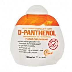 Восстанавливающий крем Д-Пантенол+Витамин Е, 100 мл