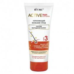 Укрепляющий бальзам-уход против выпадения волос, 200 мл