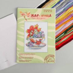 Набор для вышивания «Настойка осени», 18x14 см