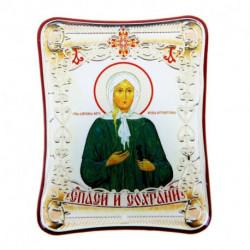 Икона в авто 'Святая блаженная Ксения Петербургская' с клеящейся основой