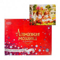 Алмазная мозаика 30x40 см, с подрамником, с полным заполнением, 33 цвета «Ангелочки в цветущем саду»