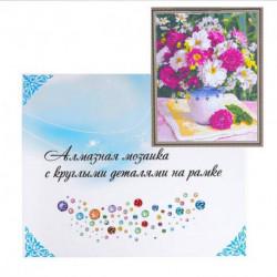 Алмазная мозаика с подрамником, полное заполнение 40x50 см «Цветы»