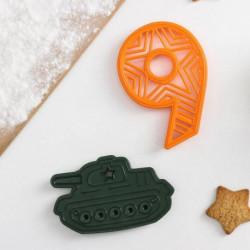 Набор форм для печенья и пряников Леденцовая фабрика «Девятка и Танк», 10,3x7,5x1,5 см, 10,5x6,5x1,5 см