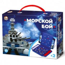 Настольная игра «Морской бой» МИНИ
