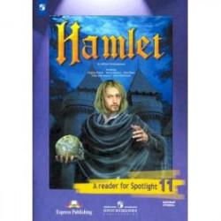 Английский язык. 11 класс. Книга для чтения. Гамлет