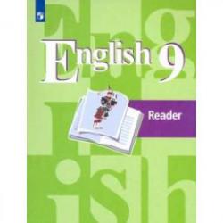 Английский язык. 9 класс. Книга для чтения. Учебное пособие