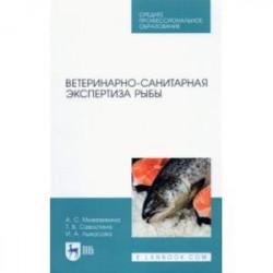 Ветеринарно-санитарная экспертиза рыбы.СПО