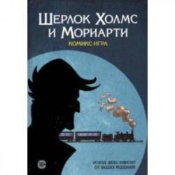 Комикс-игра 'Шерлок Холмс и Мориарти'