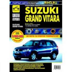 Suzuki Grand Vitara c 2005 г. Руководство по эксплуатации, техническому обслуживанию и ремонту