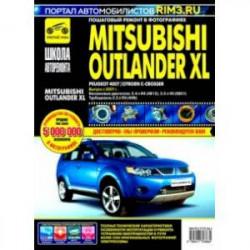 Mitsubishi Outlander XL с 2007 г. Руководство по эксплуатации, техническому обслуживанию и ремонту