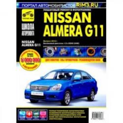Nissan Almera G11 с 2013 г. Руководство по эксплуатации, техническому обслуживанию и ремонту