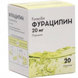 Фурацилин порошок шипучий, 20 пакетов по  20 мг