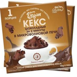 Кекс VEGAN «за 2 минуты» шоколадный