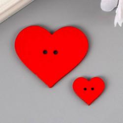 Пуговицы декоративные 'Сердце', 12 шт