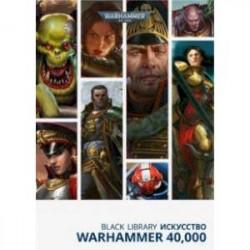 Black Library Искусство Warhammer 40,000