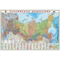 Настенная карта в тубусе. Российская Федерация. Субъекты федерации