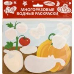 Выпуск 12. Овощи