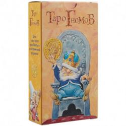 Таро Гномов (брошюра + 78 карт)