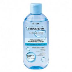 Ultra Long. Мицеллярная вода для лица и кожи вокруг глаз, 400 мл.