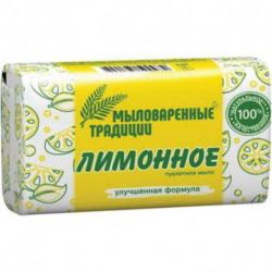 Мыло туалетное Grand Шарм Лимонное 180 г