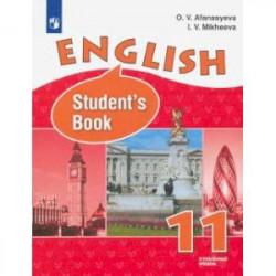 Английский язык. 11 класс. Учебник. Углубленный уровень. ФП