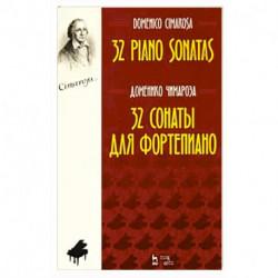 32 сонаты для фортепиано.Ноты