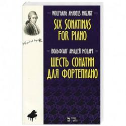 Шесть сонатин для фортепиано.Ноты