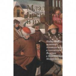 Младшие Брейгели и их эпоха Нидерландская живопись