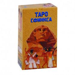 Таро Сфинкса (руководство + 78 карт)