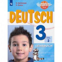Немецкий язык. 3 класс. Учебник. В 2-х частях. Часть 2. ФП