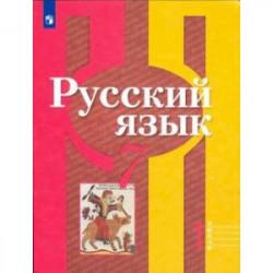 Русский язык. 7 класс. Учебник. В 2-х частях. Часть 1. ФП