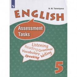Английский язык. 5 класс. Контрольные задания. Углубленное изучение. ФГОС