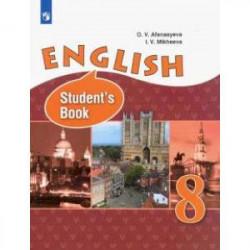 Английский язык. 8 класс. Учебник. Углубленный уровень