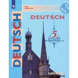 Немецкий язык. 5 класс. Учебник. ФП