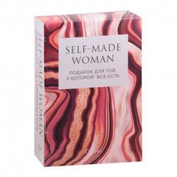 Self-made Woman (комплект из двух книг)