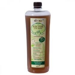 Фито-SPA. Травяная ванна с аромамаслами Свободное дыхание, 1000мл