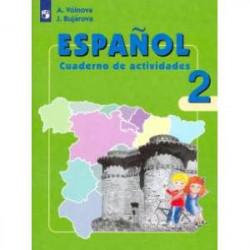 Испанский язык. 2 класс. Рабочая тетрадь. Углубленное изучение
