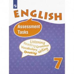 Английский язык. 7 класс. Контрольные и проверочные задания. ФГОС