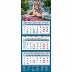 Календарь квартальный на 2022 год 'Год тигра. Великий тигр у водопада'