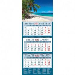 Календарь квартальный на 2022 год 'Романтичный морской пейзаж' (14249)