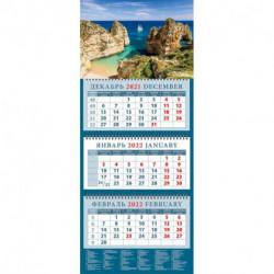Календарь квартальный на 2022 год 'Белеет парус одинокий'