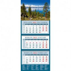Календарь квартальный на 2022 год 'Очарование озер' (14258)