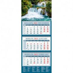 Календарь квартальный на 2022 год 'Прелестный водопад'