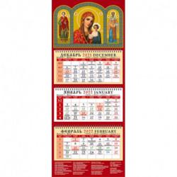 Календарь квартальный на 2022 год 'Святой великомученик и целитель Пантелеимон' (22203)