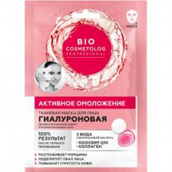 BioCosmetolog Маска Тканевая Гиалуроновая Активное омоложение 25 мл