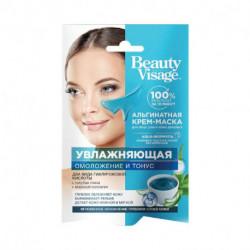 Альгинатная крем-маска для лица, шеи и зоны декольте сери Beauty Visage Увлажняющая, 20 мл