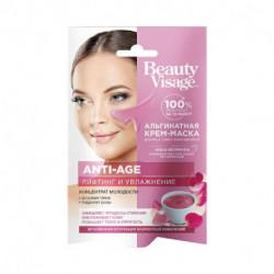 Альгинатная крем-маска для лица, шеи и зоны декольте сери Beauz Visage Anti-age, 20 мл